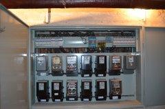 248_elektroinštalácia.jpg